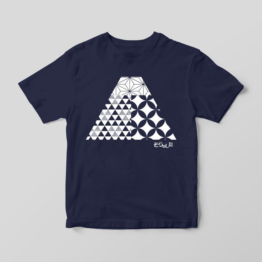 Japanese pattern - Indigo T-shirt