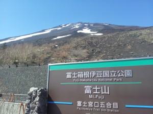 富士宮ルート五合目