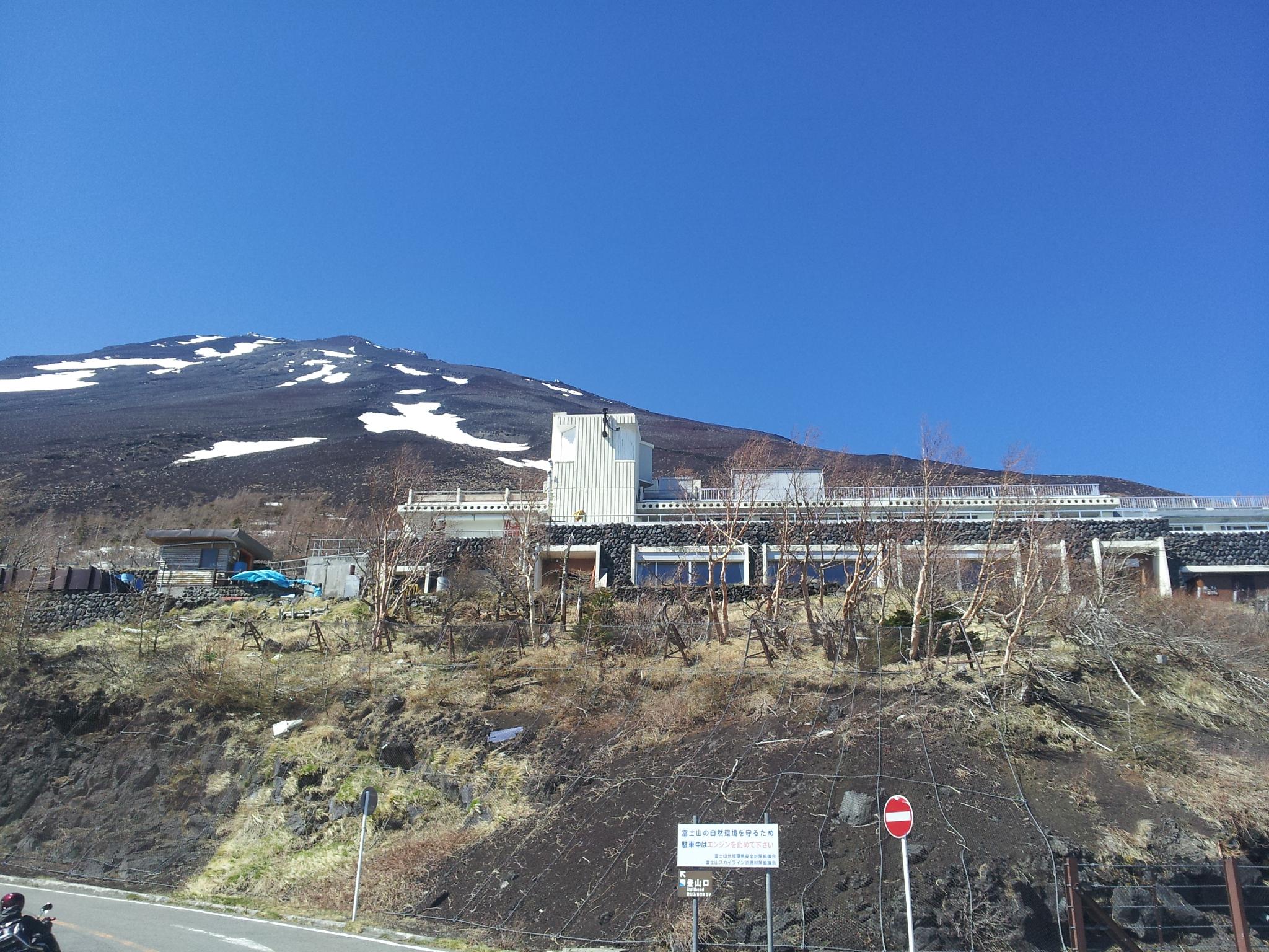 富士山登山道 富士宮口のご紹介【交通・アクセス】