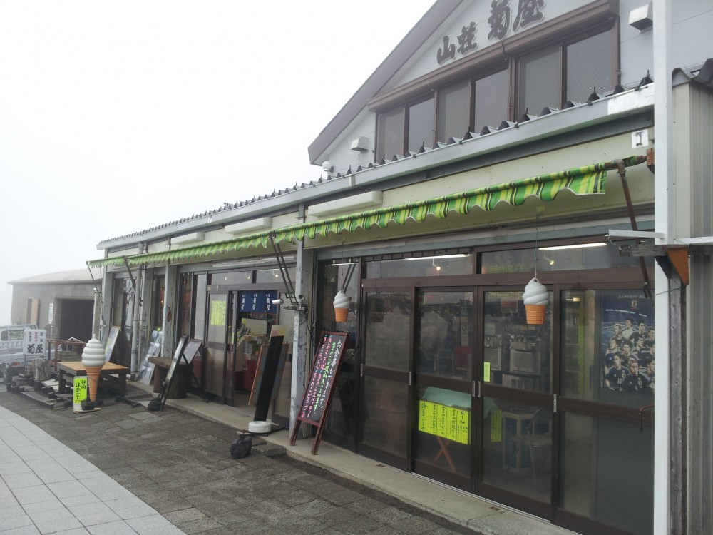 富士山の山小屋 予約情報 【須走ルート】 【富士宮ルート】