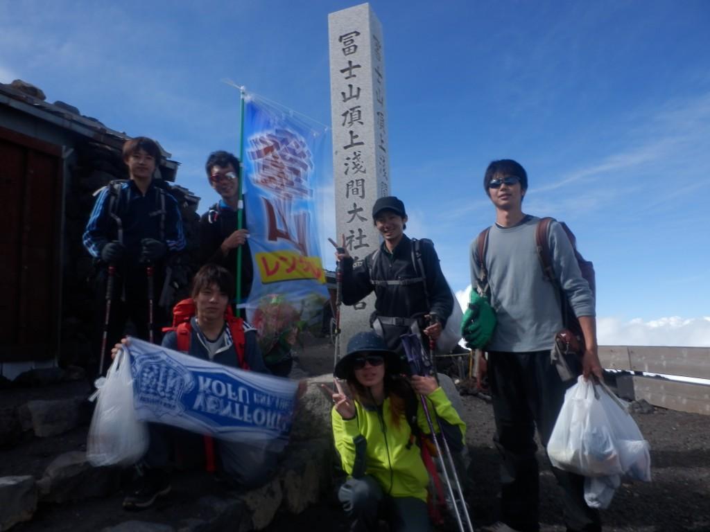 吉田ルート山頂