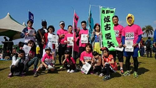 リレーマラソン大会☆マックスワイドドーム360