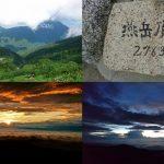 燕岳登山・はじめての富士登山セット体験レポート