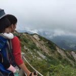 ◆大山登山ベビーキャリア レンタル体験ブログレポート◆