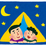 2015年9月下旬 那須の農場グループキャンプ大会 BCクロスドーム/270等 ご利用ブロ…