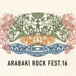 2016年4月下旬 ARABAKI ROCK FEST. 16 クロノスドーム2型・シュラフ・マット ご利…