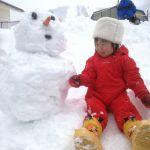 2018年2月上旬 岐阜県 ほおのき平スキー場 雪遊びウェアセット(ベイビー) ご利…
