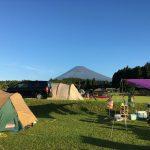 2018年8月中旬 大和路ファミリーキャンプ場 BCクロスドーム/270等 ご利用ブログレ…