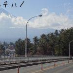 へやキャン△第三話激走!河口湖ラリー冒頭と同じ角度で撮影した河口湖大橋から見た富士山