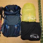レンタル富士登山セット 開封時の注意事項・ネット注文ならではの不安を解消