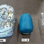 【ソロキャンプの道具】ソロキャンプ用寝袋(シュラフ)の選び方