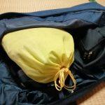 レンタル富士登山セット 返却時の梱包を解説・ネット注文ならではの不安を解消