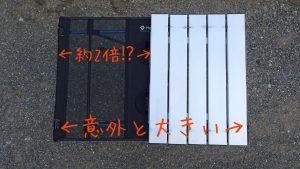 HelinoxテーブルワンとCAPTAIN STAGアルミロールテーブルの大きさ比較