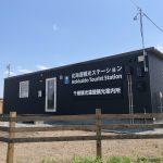 北海道で気軽にキャンプができる!北海道観光ステーション(HTS)を利用しよう!