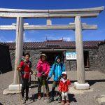 家族で富士登山☆富士登山セットキッズ体験レポート