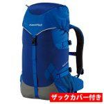 2019年7月中旬 富士山初登山 グラナイト パック Kid's 20 ブルー グラナイト パッ…